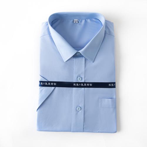 9000男士短袖衬衫