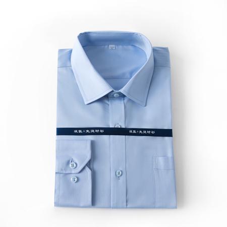 秋季新款衬衫男长袖薄款商务正装职业装