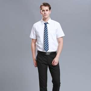 白衬衫男短袖职业装正装工作服