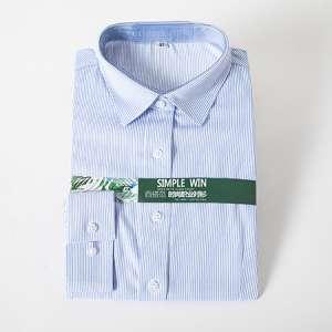 正装女长袖条纹衬衫工作服