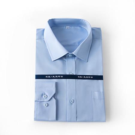 修身商务休闲长袖纯色衬衫男