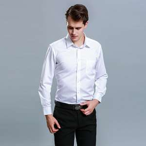 衬衫男长袖正装修身白衬衣