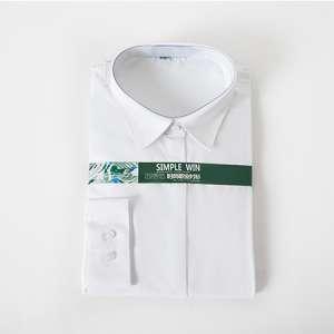 白衬衫女士长袖职业正装