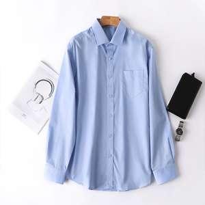 职业长袖衬衫正装男工作服