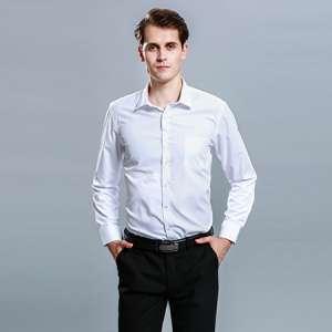 衬衫男长袖正装修身白衬衣工服