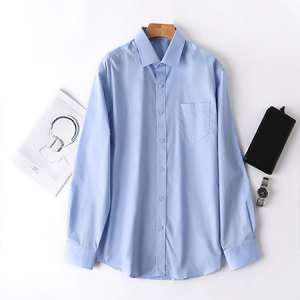 衬衫长袖男装商务修身衬衣