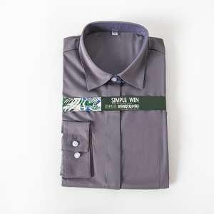 商务衬衫长袖女职业衬衫
