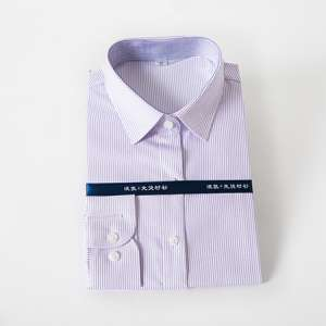 紫色条纹长袖衬衫男女同款工作服