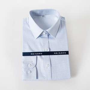春秋商务休闲女士长袖衬衫免烫正装