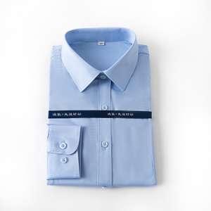 商务免烫正装衬衫舒适修身长袖女士