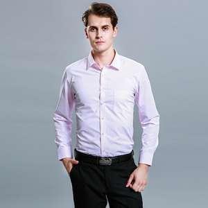 职业长袖衬衫正装粉男工作服