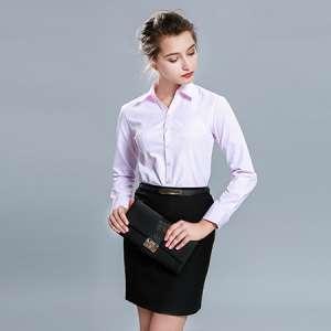 衬衫女长袖正装粉衬衣修身百搭