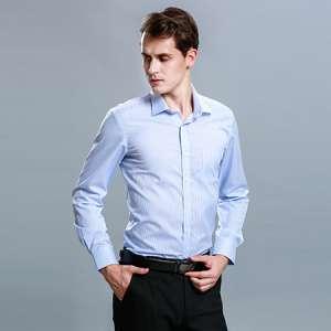 男士衬衣蓝色条纹衬衫