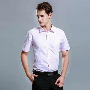男士短袖商务标准粉色正装修身衬衫